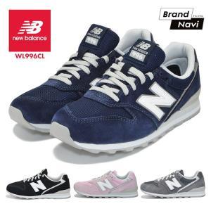 レディース 女性 婦人 シューズ 靴 new balance ニューバランス ウォーキング WL996CLB WL996CLH WL996CLC WL996CLD スニーカー|bearfoot-shoes