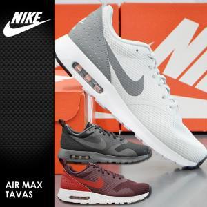 ナイキ エアマックス タバス NIKE AIR MAX TAVAS ナイキ スニーカー メンズ 靴 シューズ