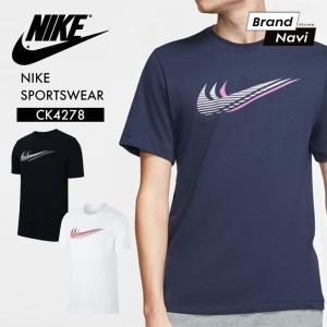 ナイキ Tシャツ メンズ 半袖 NIKE SWOOSH TEE CK4278 ロゴ グラフィック スウォッシュ トップス スポーツ ウェア 白 黒 ネイビー|bearfoot-shoes
