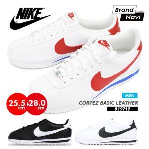 【サイズ交換1回無料】ナイキ NIKE CORTEZ BASIC LEATHER メンズ 男性 紳士 スニーカー 靴 コルテッツ ベーシック レザー 819719 スポーツ シューズ ランニング|bearfoot-shoes