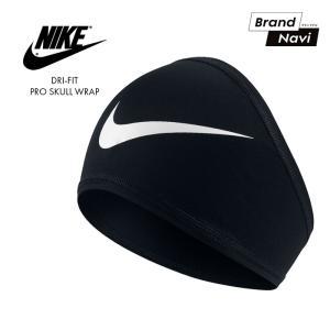 NIKE ナイキ DRI-FIT SKULL WRAP メンズ レディース ユニセックス 男女兼用 ヘッドバンド 帽子 ヘアバンド ターバン サッカー ヘアラップ*|bearfoot-shoes