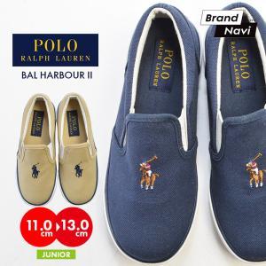 ポロ ラルフローレン キッズ ジュニア スニーカー 子供 POLO RALPH LAUREN BAL HARBOUR II|bearfoot-shoes