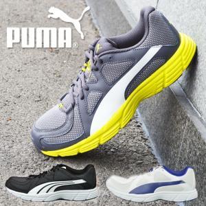プーマ スポーツシューズ メンズ 靴 スニーカー メッシュ アクシス V3 PUMA AXIS V3...