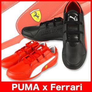 【在庫処分】PUMA×Ferrari Valorosso S...