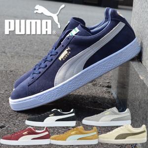 プーマ スウェード クラシック PUMA SUEDE CLASSIC+ プーマ スニーカー メンズ ...