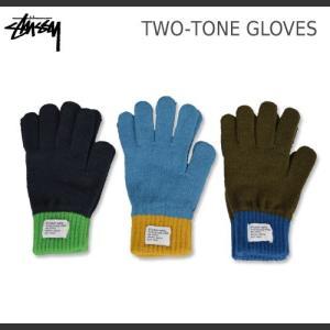 メール便をご指定で送料無料 STUSSY TWO-TONE GLOVES ステューシー ツートングローブ 138257 手袋|bearfoot-shoes
