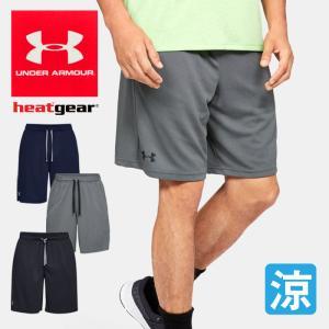アンダーアーマー UNDER ARMOUR テック ヒートギア メッシュ TECH MESH SHORTS ハーフパンツ 短パン メンズ 1328705 スポーツウェア*|bearfoot-shoes