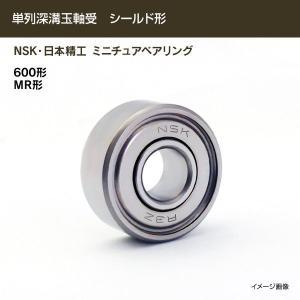 【国内メーカー正規品】694ZZ NSK 日本精工 ミニチュアベアリング
