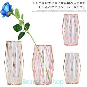 花瓶 おしゃれ フラワーベース 北欧スタイル ワイヤーフレーム 大きい花瓶 北欧 花瓶 大きい ガラ...