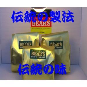 コーヒー豆 お試し スペシャルティブレンド 300g 3種類 コーヒー豆豆のまま コーヒー豆粉 お選び下さい コーヒー 送料無料|bearscoffee