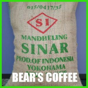 コーヒー豆浅煎り マンデリンシナール 1kg コーヒー送料無料 人気に珈琲訳あり