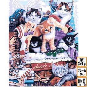 数字塗り絵 セット  絵の具付き フレーム無し 筆付き 猫 集合 可愛い cat インテリア 絵画 ...