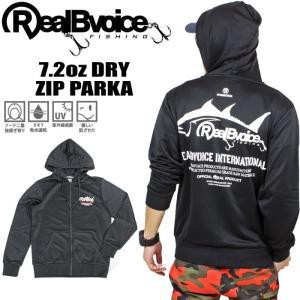 RealBvoice FISHING 7.2oz ドライジッ...