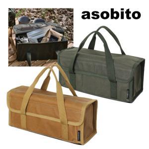 asobito アソビト ツールボックスS 防水帆布 キャンプ用品 ハンマー ペグ 調味料 BBQ ...