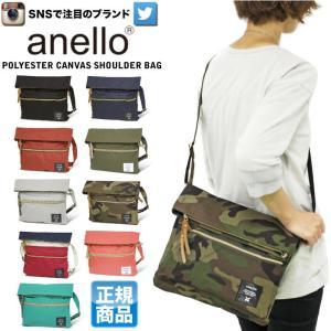 ■コメント 口金リュックで大人気のanelloから、口折れタイプのショルダーバッグが登場! フラップ...