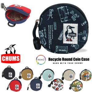 CHUMS チャムス エコ ラウンドコインケース 小銭入れ 丸型 コンパクト アウトドア 野外フェス Eco Round Coin Case CH60-0854 SALE ゆうパケット3点まで送料無料