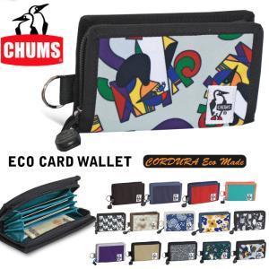 ■コメント どんどん増えるカード類をひとまとめにして持ち運べ、カードケースとしてはもちろん、 お札も...