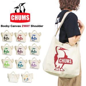 CHUMS チャムス 2WAY ブービー キャンバス ショルダーバッグ トートバッグ 斜め掛け 手提げ アウトドア フェス CH60-2557 CH602557 送料無料