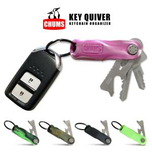 チャムス CHUMS キーチェーン オーガナイザー キーカバー キーホルダー 鍵 車 スマートキー ...