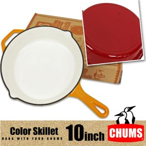 CHUMS チャムス ホーロー スキレット 10インチ 25cm CH62-1260 CH62126...