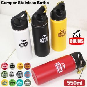チャムス CHUMS キャンパーステンレスボトル 550ml 水筒 タンブラー キッチン用品 保温 ...