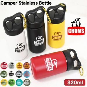 チャムス CHUMS キャンパーステンレスボトル 320ml 水筒 タンブラー キッチン用品 保温 ...