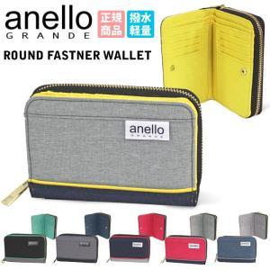 anello GRANDE アネロ グランデ 軽量撥水 SP 杢調 ラウンドジップ 二つ折り 財布 ...