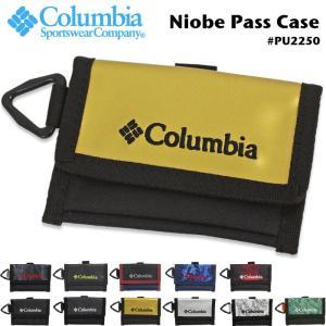 Columbia コロンビア ナイオベ パスケース Niobe Pass Case 旅行 海外 定期...