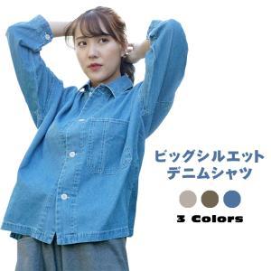 大きいサイズ デニムシャツ レディース ブラウス シャツ オーバーサイズ ビッグシルエット ゆったり ドロップショルダー カジュアル オフィス 定番 大人|beatjive801