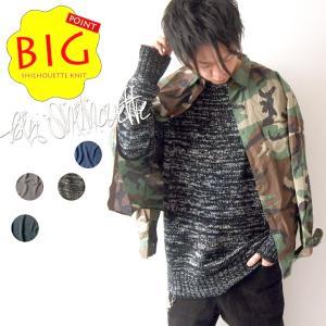 ニット セーター メンズ トップス ビッグシルエット  ワイド ローゲージ ざっくりニット ブラック 黒 秋 冬|beatjive801