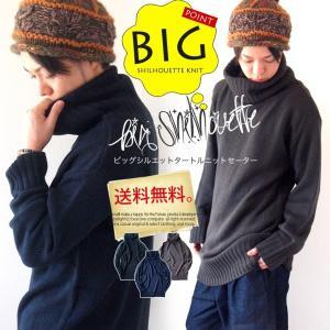 メンズ 大きいサイズ XL ビッグシルエット ニット セーター タートルネック ハイネック 冬物 冬服 beatjive801