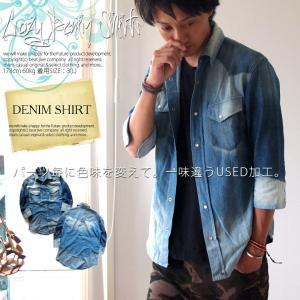 デニムシャツ メンズ ウエスタンシャツ 7部袖 カジュアルシャツ 七部袖  ダメージ加工 メール便 送料無料|beatjive801