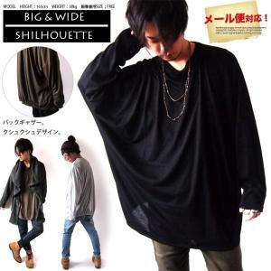 Tシャツ 長袖 メンズ カットソー ビッグTシャツ ビッグシルエット ギャザー くしゅくしゅ ブラック グレー カーキ|beatjive801