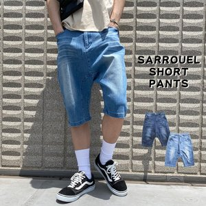 ショートパンツ メンズ  デニムパンツ ハーフパンツ サルエルパンツ メンズ  ワイドパンツ|beatjive801