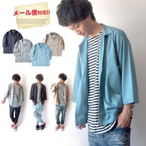 開襟シャツ シャツ メンズ 半袖 カジュアルシャツ オープンカラーシャツ 無地 ストライプ 総柄シャツ ZIP ジップ beatjive801