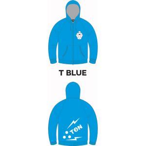 3TON(ミトン) 10/11モデルZIP-HOOD/ターコイズブルー|beatnuts
