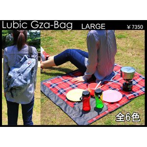 Lubic OUTERWEAR/Gza-Bag/LARGE/6color[ルービックアウターウェア/ ジザ-バッグ/Lサイズ/全6色][LB1006][即納]7000円+税|beatnuts