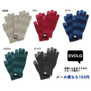 [メール便送も対応]EVOLG/MC[LET2306][エヴォログ/エムシー][全4色][スマートフォン用手袋/i PHONE/エクスぺリア/Android用手袋][タッチパネル用手袋]|beatnuts