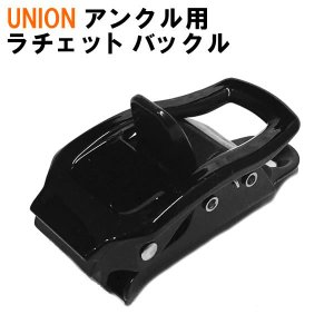 ユニオン UNION BINDING アンクルラチェットバックル ブラック 正規販売店|beatnuts