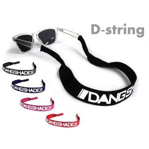 DANG SHADES ダンシェーズ D-STRING サングラス ストラップ 正規販売店|beatnuts