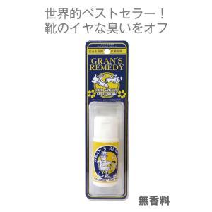 グランズレメディ ミニボトル 無香料 容量13g 天然成分の強力除菌消臭剤 正規販売店|beatnuts