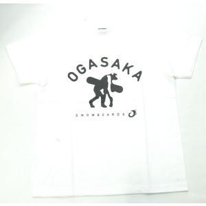 OGASAKA SNOWBOARDS オガサカ スノーボード 15-16 Tシャツ WHITE AP-TWT 2400円+税 正規販売店|beatnuts