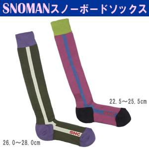 SNOMAN コンプレッションSOX CF-4CS/4CL 2000円+税 スノーボードソックス|beatnuts