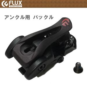 FLUX BINDING アンクル バックル レッド 2500円+税 【品番】SP4242 フラックス バインディング 正規販売店|beatnuts