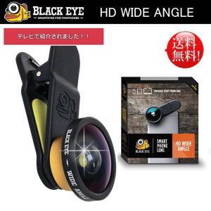 BLACK EYE LENS HD WIDE ANGLE ブラックアイ レンズ ワイドアングル 広角ワイドレンズ160度 クリップ式  スマホ タブレット対応 ドイツ製レンズ|beatnuts