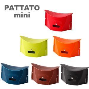 PATATTO mini パタットミニ 携帯折りたたみチェア 軽量 防災の写真