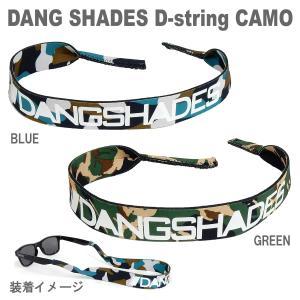 DANG SHADES ダンシェーズ D-STRING CAMO サングラス ストラップ vidgst00003 正規販売店|beatnuts