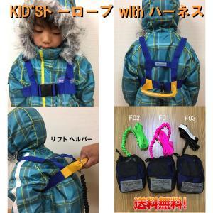SNOMAN KID'Sトーロープ with ハーネス 正規販売店 売れ筋|beatnuts