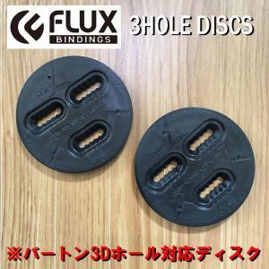FLUX BINDING 3HOLE DISCS SP23B フラックス バインディング 正規販売店 バートン 3D|beatnuts