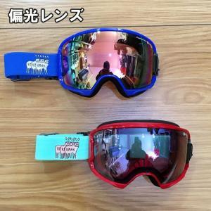17-18 KM4K PARADICE GOGGLE HIGH ROLLER 偏光レンズ KM4K×DICE カモシカ パラダイスゴーグル スノーボード ゴーグル|beatnuts